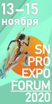 SN PRO 2020