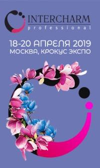 Интершарм Москва 2019
